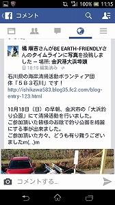 Screenshot_2014-10-27-11-15-09.jpg