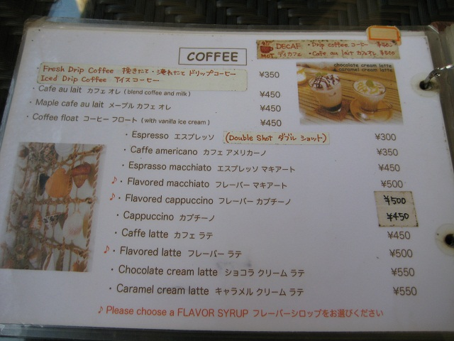 HEARTH cafe4