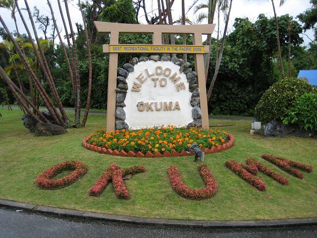 OKUMA01.jpg