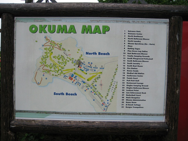 OKUMA07.jpg