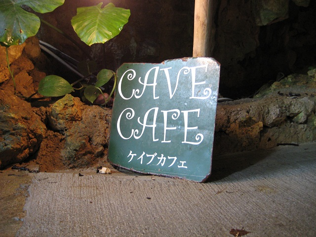 CAVE CAFE13