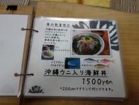 cafe 藕花2