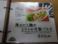 cafe 藕花3