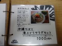 cafe 藕花4