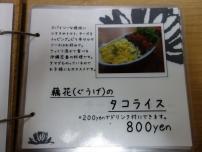 cafe 藕花5