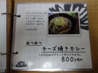 cafe 藕花6