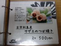 cafe 藕花7