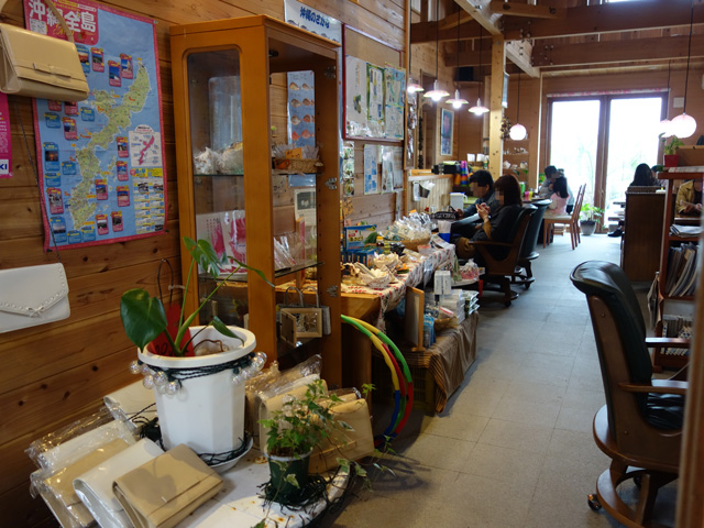 cafe 藕花8