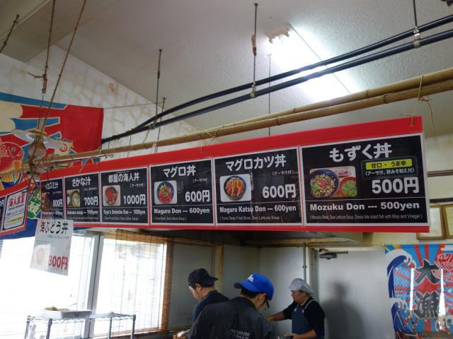 いゆの店 海人食堂3