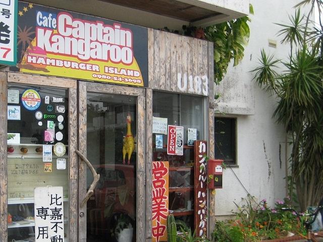 Captain Cangaroo9