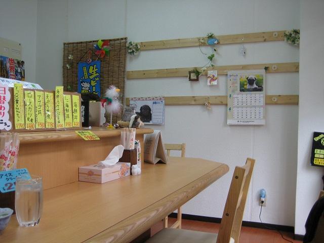 キッチン小夏3