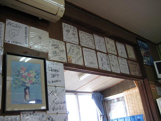 前田食堂4