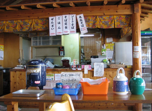 ねろめ食堂4