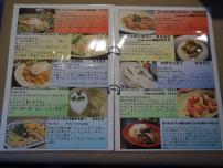 Thai food+ PRAO2