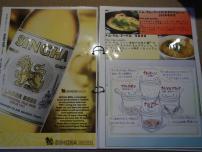 Thai food+ PRAO3