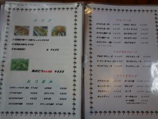海の幸食堂 さしみ亭4