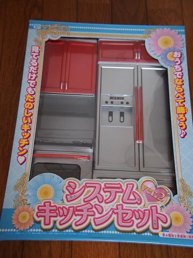 newキッチン1