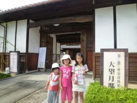 大望月邸2
