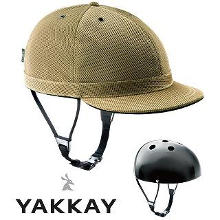 yakkay11.jpg