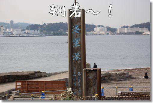 sarujima4.jpg