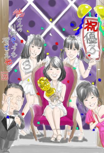 AKB48 総選挙 イラスト 大島優子 渡辺麻友 柏木由紀
