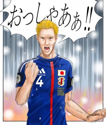 本田圭佑 イラスト サッカー 日本代表 最終予選