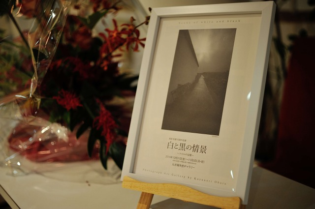 白と黒の情景 ~フィルムの記憶~ 開催