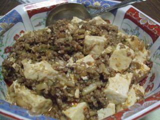 6:27麻婆豆腐