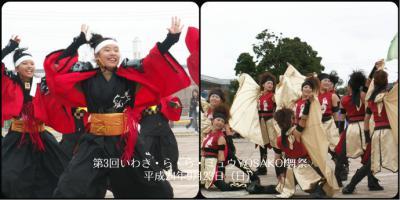 YOSAKOI舞祭