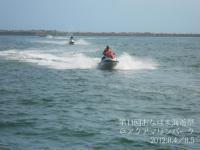 おなはま海遊祭8