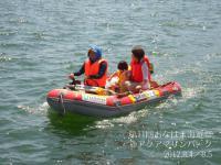 おなはま海遊祭7