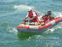 おなはま海遊祭5