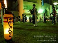 第2回鎮魂の竹灯り in いわき3