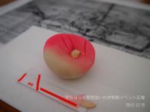 夜桜ほっと茶屋4