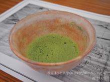 夜桜ほっと茶屋5