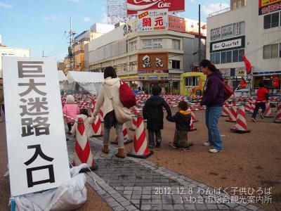 6-1_20121209111021.jpg
