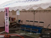 夜桜ほっと茶屋6