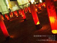 第2回鎮魂の竹灯り in いわき8