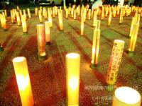 第2回鎮魂の竹灯り in いわき9