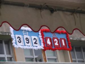H25運動会(1) (12)