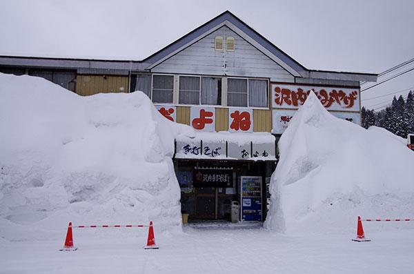 豪雪の西和賀町(4)