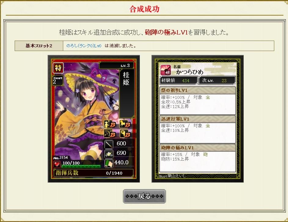 katura_2014011808125148e.jpg