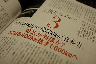 IMG_5197.jpg
