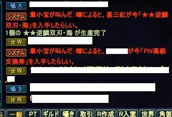 daiuti2.jpg