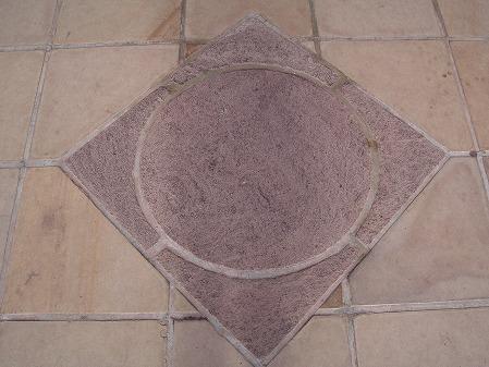 陰陽石 (2)