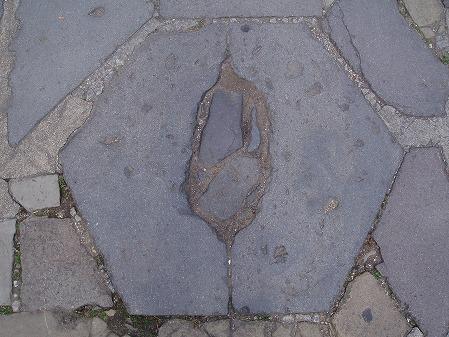 陰陽石 (1)