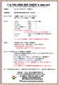1stTSSC Japan sea