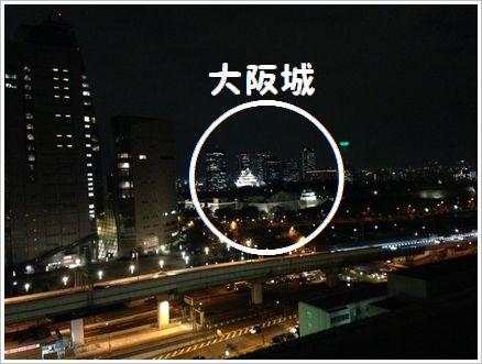 ライトアップされた 大阪城
