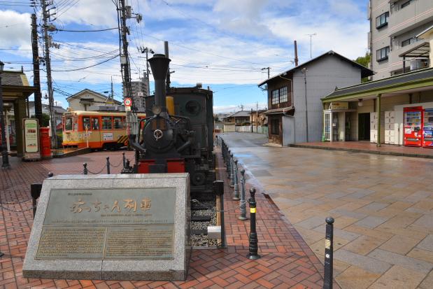 伊予鉄道坊ちゃん列車