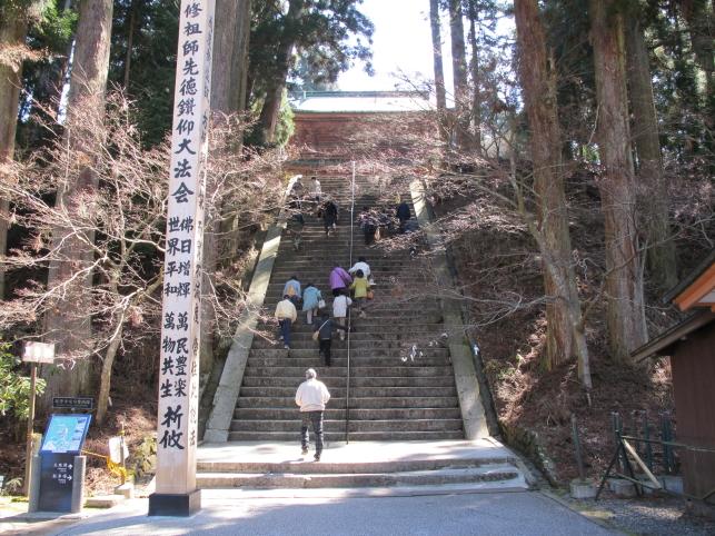 文殊楼へ向かう階段